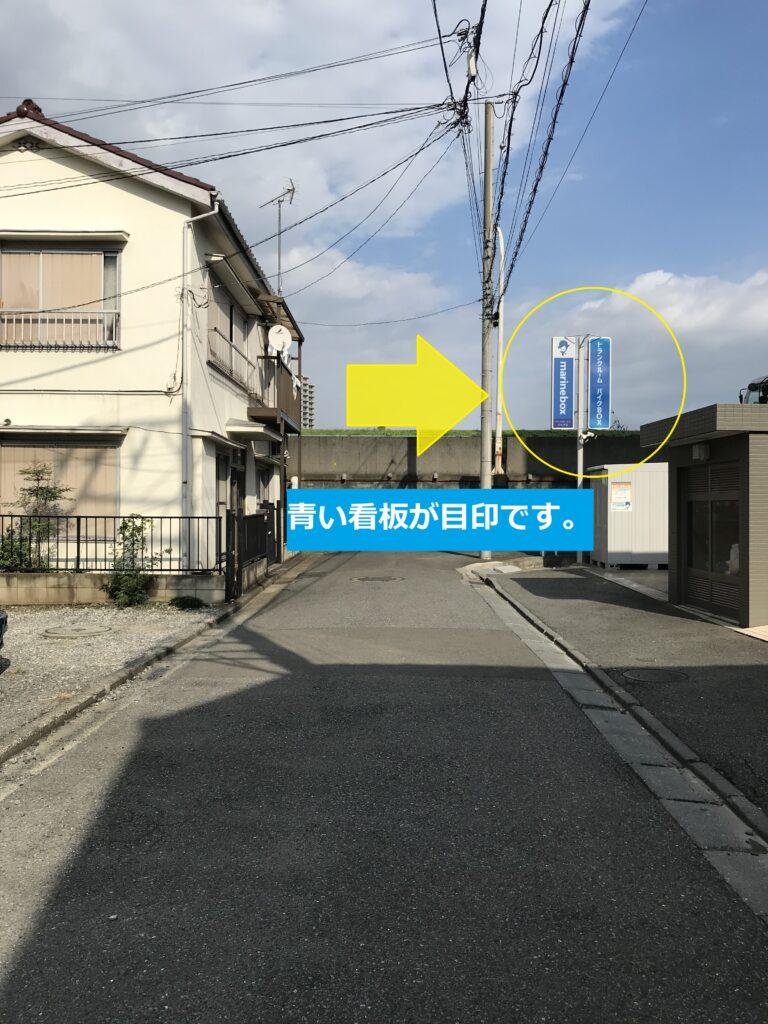武蔵小杉店、道案内2